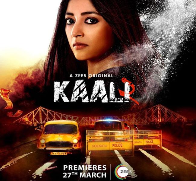 Kaali 2 Cast (ZEE5), Actors, Roles, Salary & More - Serial Cast