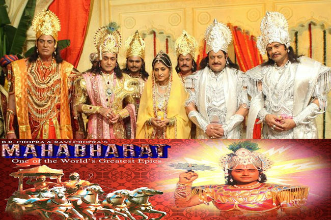 Mahabharat Cast 1998 Doordarshan Actors Roles Salary More Serial Cast